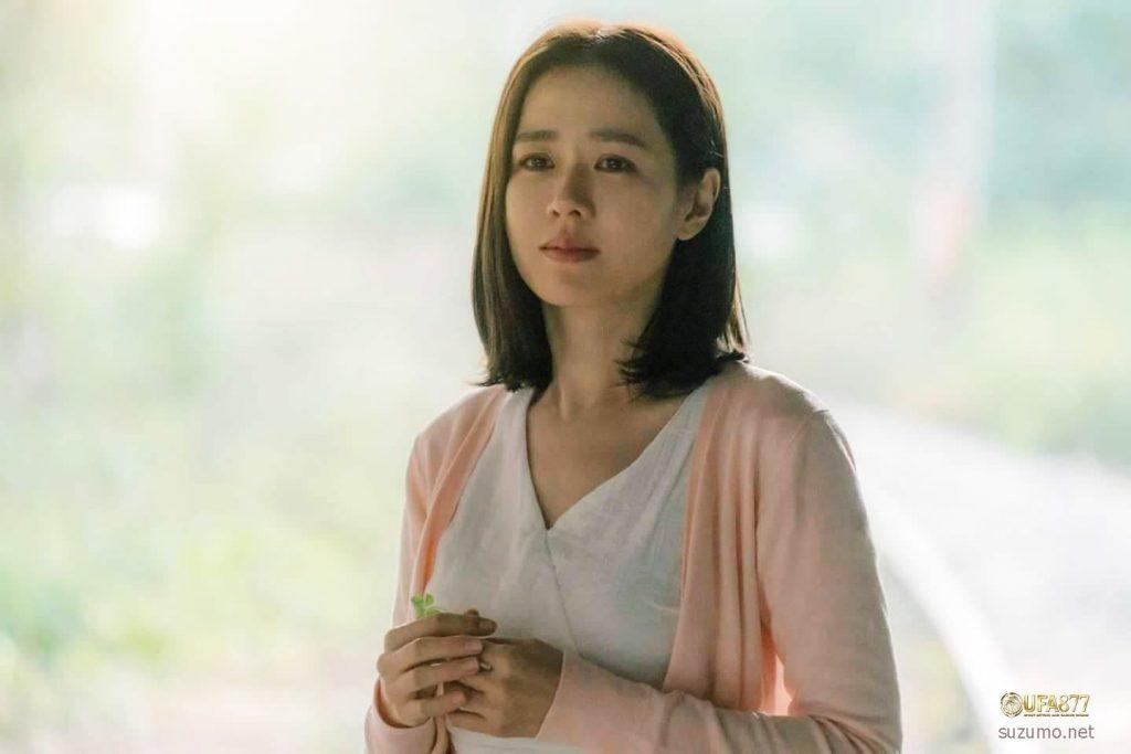 ซอนเยจิน
